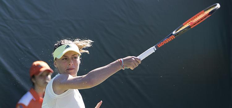 Ana Bogdan s-a oprit în turul 2 al calificărilor la Miami Open