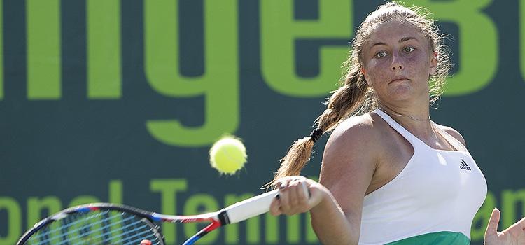 Imagini cu Andreea Prisacariu la Orange Bowl International Tennis Championship