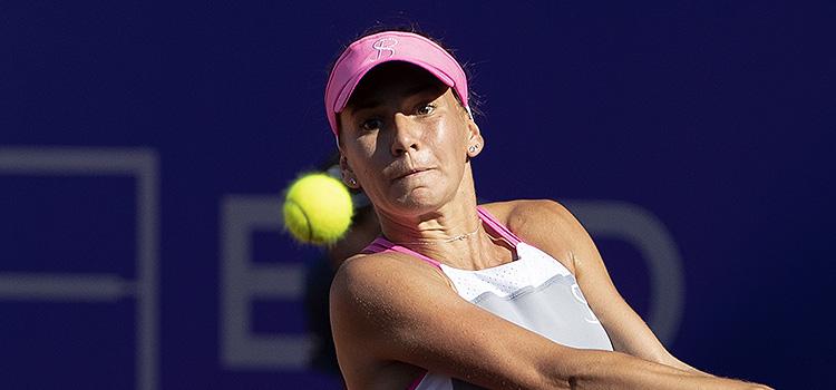 Imagini de la meciul Irina Maria Bara - Katarina Zavatska din turul 2 al calificărilor la BRD Bucharest Open