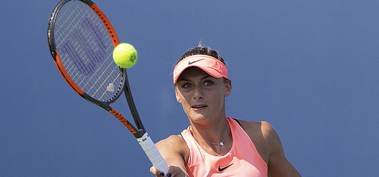 Ana Bogdan s-a oprit în primul tur la Cincinnati