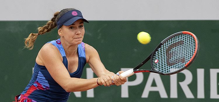Bara a fost eliminată în primul tur preliminar la French Open